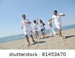 happy people group have fun ... | Shutterstock . vector #81453670