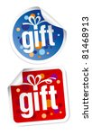 Gift stickers set - stock vector