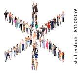 people symbol diversity   Shutterstock . vector #81500059