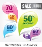 discount labels | Shutterstock .eps vector #81506995