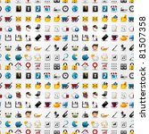 seamless web icons pattern.... | Shutterstock .eps vector #81507358