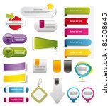 stickers and banners set | Shutterstock .eps vector #81508645