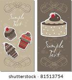 cupcake  banner design | Shutterstock .eps vector #81513754