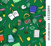 seamless pattern  school... | Shutterstock .eps vector #81520894