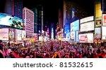 New York City   July 1 ...