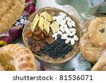 uzbek east sweetnesses | Shutterstock . vector #81536071