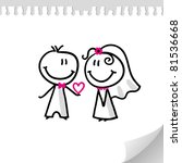 cheerful wedding couple on... | Shutterstock .eps vector #81536668