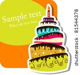 vector picture with birthday... | Shutterstock .eps vector #81544378