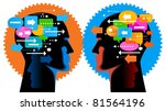 communication person.people... | Shutterstock .eps vector #81564196