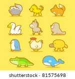 vector illustration  cartoon... | Shutterstock .eps vector #81575698