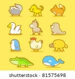 vector illustration  cartoon... | Shutterstock .eps vector #81575698