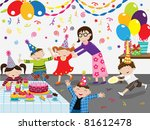 birthday party celebration | Shutterstock .eps vector #81612478
