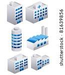 buildings vector collection set ... | Shutterstock .eps vector #81639856