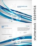 abstract lines vector brochure... | Shutterstock .eps vector #81644416