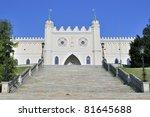 castle of lublin in poland.... | Shutterstock . vector #81645688