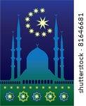 islamic mosque | Shutterstock .eps vector #81646681