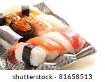 japanese cuisine  sushi in take ... | Shutterstock . vector #81658513