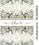 vector floral background with... | Shutterstock .eps vector #81660865