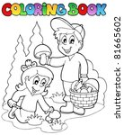 coloring book with kids... | Shutterstock .eps vector #81665602