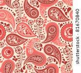 paisley seamless pattern | Shutterstock .eps vector #81670840