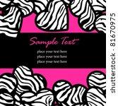 zebra print hearts   seamless...   Shutterstock .eps vector #81670975