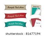 banner   note paper | Shutterstock .eps vector #81677194