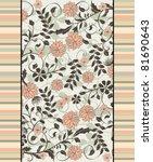 floral seamless pattern  vector ... | Shutterstock .eps vector #81690643