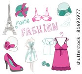 fashion scrap elements   for... | Shutterstock .eps vector #81695977