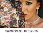 portrait of beautiful woman... | Shutterstock . vector #81712825