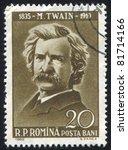 romania   circa 1960  stamp... | Shutterstock . vector #81714166