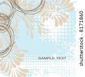 vector floral background | Shutterstock .eps vector #8171860