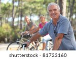 friends  cycle riding | Shutterstock . vector #81723160