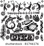 primitive art design elements | Shutterstock .eps vector #81746176