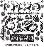 primitive art design elements | Shutterstock .eps vector #81746176