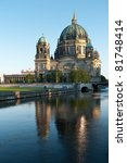 Berliner Dom - stock photo