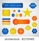 set of website elements  can... | Shutterstock .eps vector #81755485