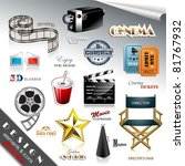cinema design elements and icons | Shutterstock .eps vector #81767932
