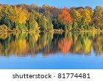"""autumn's Art ""  Grand Sable..."