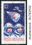 romania   circa 1965  stamp... | Shutterstock . vector #81782932