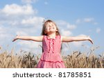 little girl in the field   Shutterstock . vector #81785851