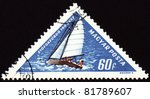 hungary   circa 1960s  a stamp... | Shutterstock . vector #81789607