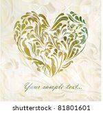 perfect retro floral heart... | Shutterstock .eps vector #81801601