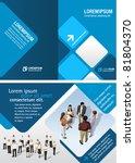 blue template for advertising...   Shutterstock .eps vector #81804370
