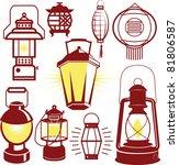lantern collection | Shutterstock .eps vector #81806587