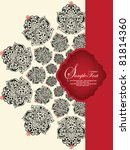 Invitation Card With Red And...