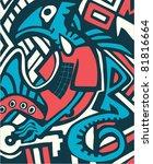 graffiti sketch with dragon   Shutterstock .eps vector #81816664