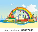 Symbols of Moscow: historical centre with Ivan the Great Bell Tower in the Kremlin - stock vector