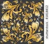 abstract hohloma pattern... | Shutterstock .eps vector #81818812