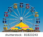 ferris wheel   carousel top  ... | Shutterstock . vector #81823243
