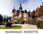 peles museum  sinaia  romania | Shutterstock . vector #81830776